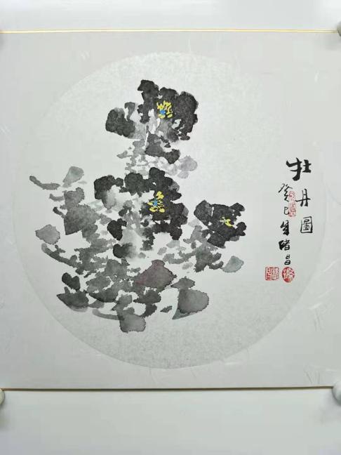 文心-诗意 孙绪昌先生书画作品展隆重开幕